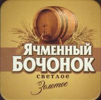 Pivní tácek tagilskoe-3-small