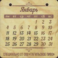 Pivní tácek tagilskoe-32-zadek-small