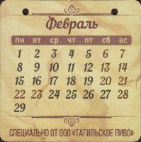 Pivní tácek tagilskoe-33-zadek-small