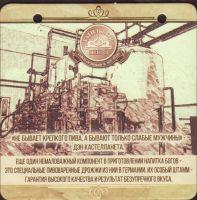 Pivní tácek tagilskoe-35-small