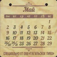 Pivní tácek tagilskoe-36-zadek-small