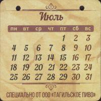 Pivní tácek tagilskoe-38-zadek-small