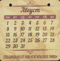 Pivní tácek tagilskoe-39-zadek-small