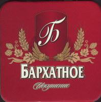 Pivní tácek tagilskoe-4-small