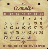 Pivní tácek tagilskoe-40-zadek-small
