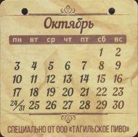 Pivní tácek tagilskoe-41-zadek-small