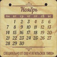 Pivní tácek tagilskoe-42-zadek-small
