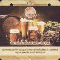 Pivní tácek tagilskoe-43
