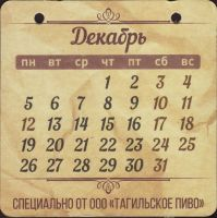 Pivní tácek tagilskoe-43-zadek