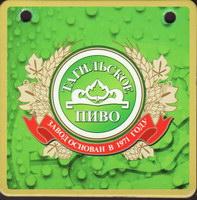 Pivní tácek tagilskoe-5-oboje-small