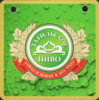 Pivní tácek tagilskoe-6-small