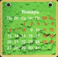 Pivní tácek tagilskoe-6-zadek-small