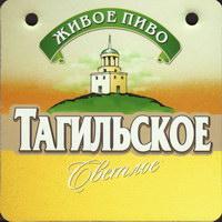 Pivní tácek tagilskoe-7-small