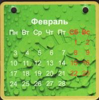 Pivní tácek tagilskoe-7-zadek-small
