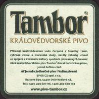Pivní tácek tambor-5-zadek-small
