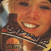 Beer coaster tempo-11-small
