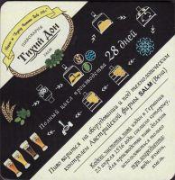 Pivní tácek tikhiy-don-1-small