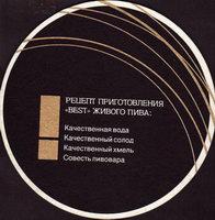 Pivní tácek tikhoretsk-1-zadek-small