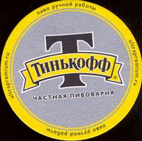 Pivní tácek tinkoff-2