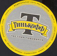 Pivní tácek tinkoff-5
