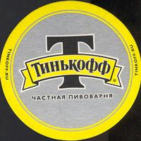 Pivní tácek tinkoff-6