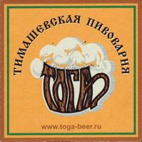 Pivní tácek toga-timashevskaya-1-small