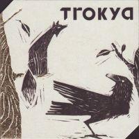 Pivní tácek trokya-2-small