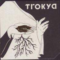 Pivní tácek trokya-3-small
