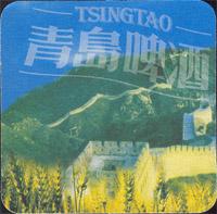 Pivní tácek tsingtao-1-zadek