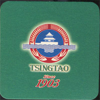 Beer coaster tsingtao-1