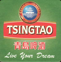 Beer coaster tsingtao-2-oboje-small