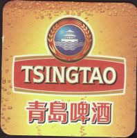 Beer coaster tsingtao-3-oboje-small