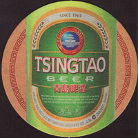 Beer coaster tsingtao-3-small