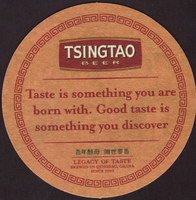 Beer coaster tsingtao-3-zadek-small