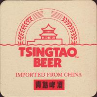 Beer coaster tsingtao-4-small
