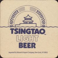 Beer coaster tsingtao-4-zadek-small