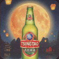Beer coaster tsingtao-5-zadek-small