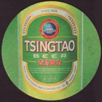 Beer coaster tsingtao-6-small
