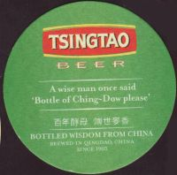 Beer coaster tsingtao-6-zadek-small