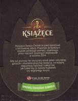 Pivní tácek tyskie-98-zadek-small