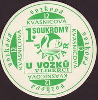 Pivní tácek u-jezirka-1-small