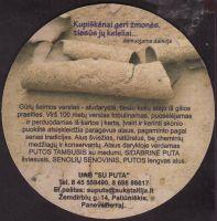Pivní tácek uab-su-puta-10-zadek-small