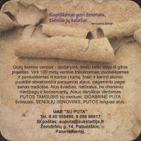 Pivní tácek uab-su-puta-6-zadek-small