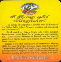 Beer coaster united-breweries-2-zadek