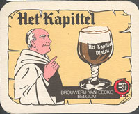 Beer coaster van-eecke-1-oboje