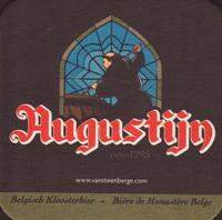 Beer coaster van-steenberge-17-small