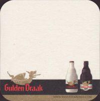 Pivní tácek van-steenberge-62-small
