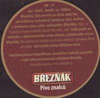 Pivní tácek velke-brezno-12-zadek-small