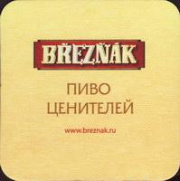 Pivní tácek velke-brezno-23-zadek-small