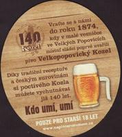 Pivní tácek velke-popovice-130-zadek-small
